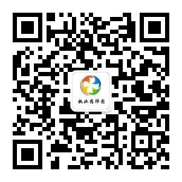 2018执业药师要求 广州执业药师证 广州执业护士 润德教育
