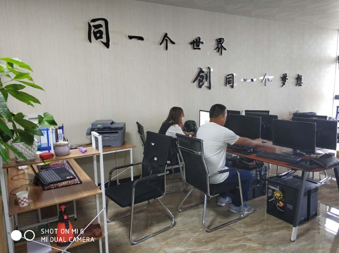 可靠的商务卫士公司_巩义同创网络-郑州网站设计效果好