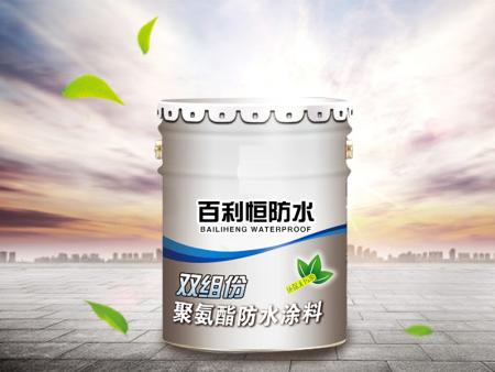 新疆双组份聚氨酯防水涂料厂家直销 百利恒防水科技双组份聚氨酯防水涂料您的品质之选