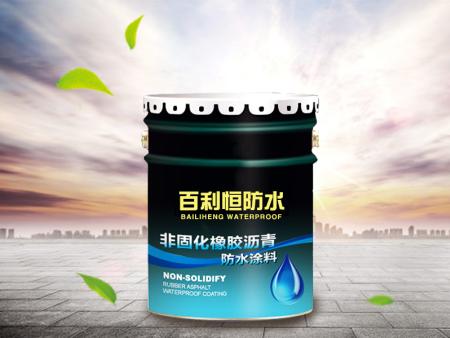 潍坊不错的非固化橡胶沥青防水涂料|新疆非固化橡胶沥青防水涂料批发