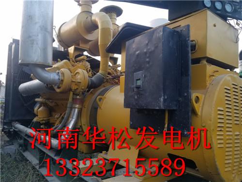 郑州300千瓦发电机租赁