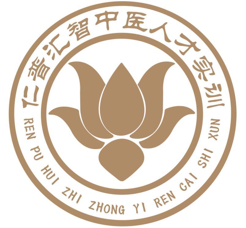 青島仁普健康管理有限公司