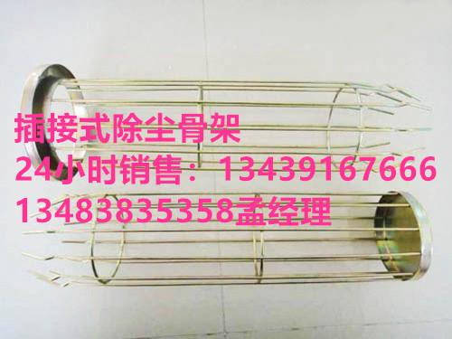 安徽省除尘设备厂家