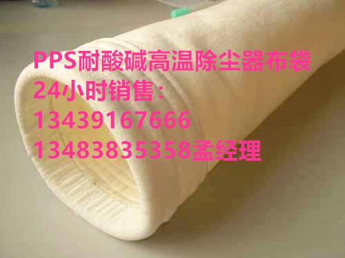 山东除尘设备生产厂家型号_山东省环保设备生产厂家新资讯