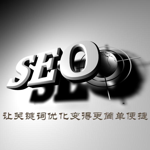 贵州可信赖的贵阳全网营销公司 有经验的微信营销