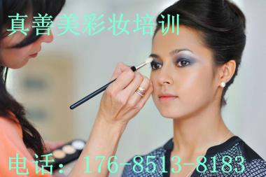 畢節彩妝培訓動態,貴州畢節彩妝培訓機構推薦