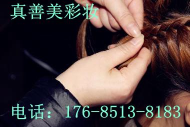 信誉良好的毕节彩妆培训就在毕节胜仙彩妆——毕节彩妆培训价格