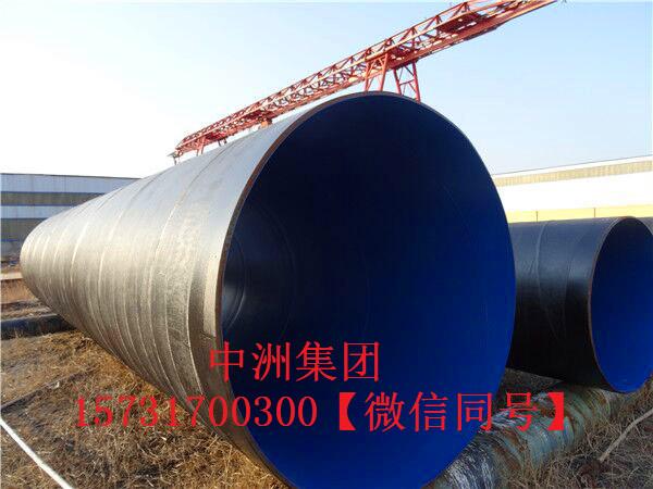 保温措施设计--保温管厂家-聚氨酯保温管