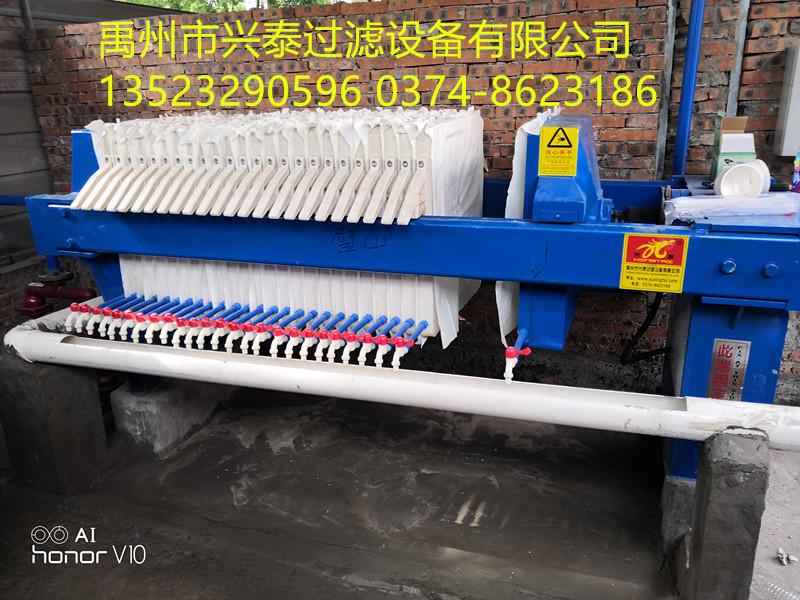 印染废水处理压滤机兴泰过滤设备