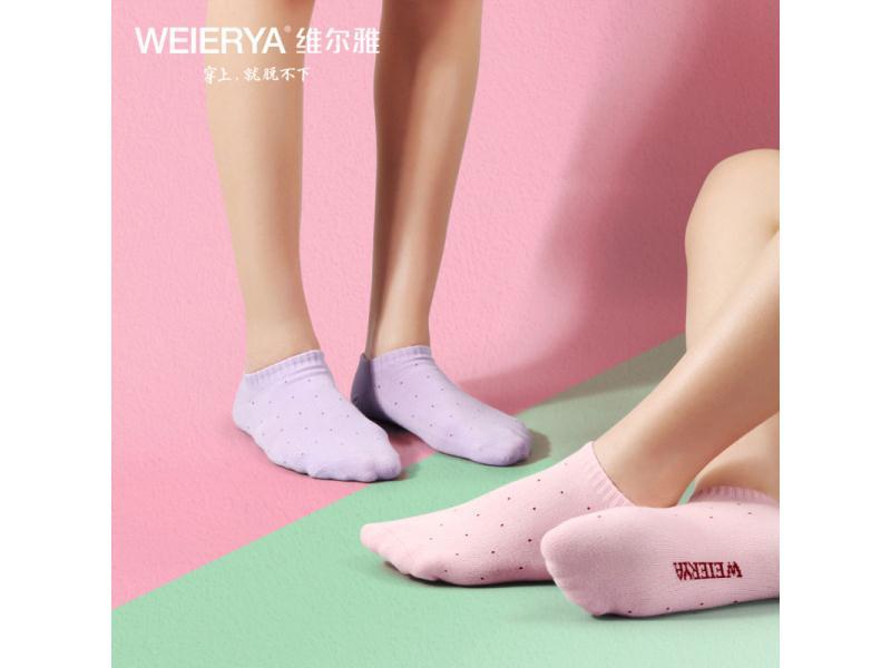 亮麗的維爾雅防臭襪-維爾雅防臭襪生產廠家,推薦亞林科技