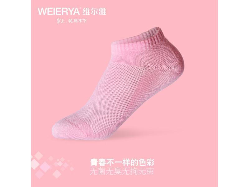 维尔雅批发供应-福建声誉好的维尔雅防臭袜供应商是哪家