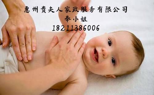 惠州小儿推拿师,小儿推拿师培训,母婴护理-贵夫人月嫂