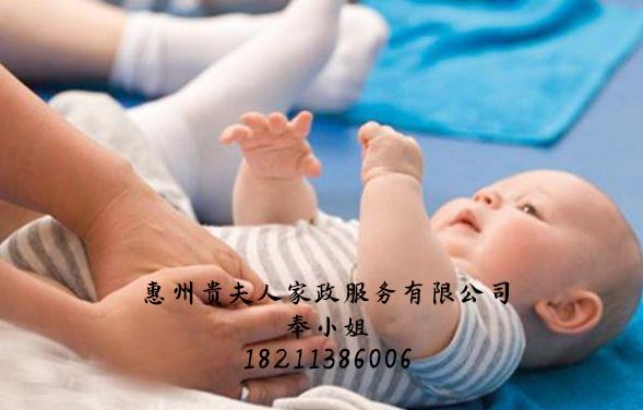 贵夫人家政_可信赖的月嫂公司 惠州住家小儿推拿师多少钱