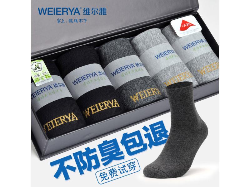全国防臭袜-亚林科技提供口碑好的防臭袜代理