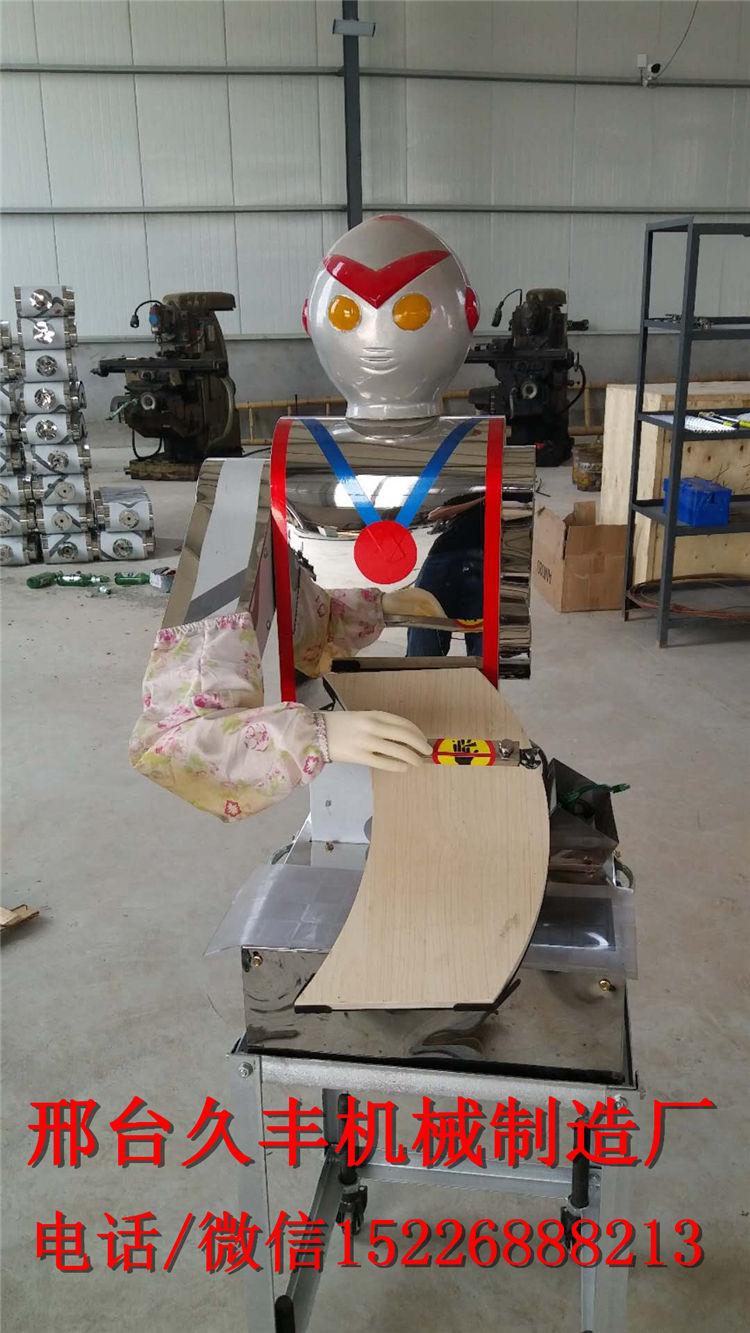 削面机器人多少钱什么牌子的刀削面机器好用久丰销售