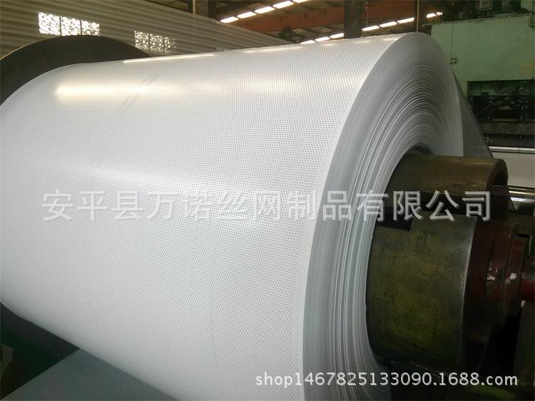 厂家直销铝板卷板冲孔网 吸音消声板加工定制