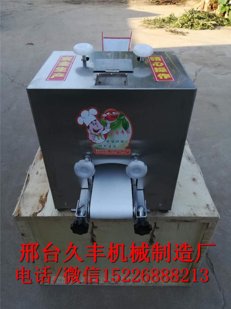 批发新型饺子皮机 在哪买到价格实惠的调速饺子皮机