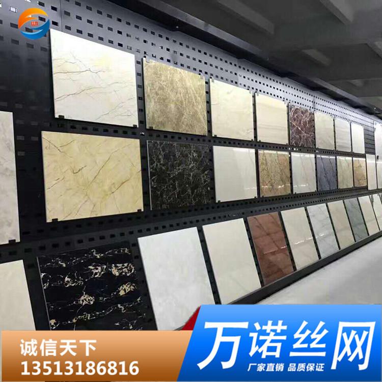 厂家直销瓷砖展示架冲孔板  批售广告牌装饰冲孔网