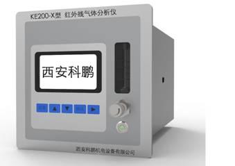 宁夏一氧化碳气体分析仪销售|西安科鹏机电高性价红外线气体分析仪_你的理想选择