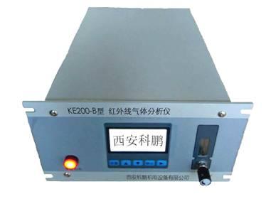 陕西优质的红外线气体分析仪【供销】——陕西二氧化碳分析仪生产
