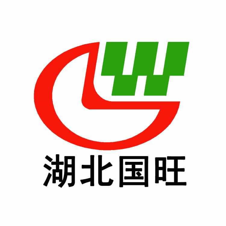 湖北国旺专用汽车销售有限公司