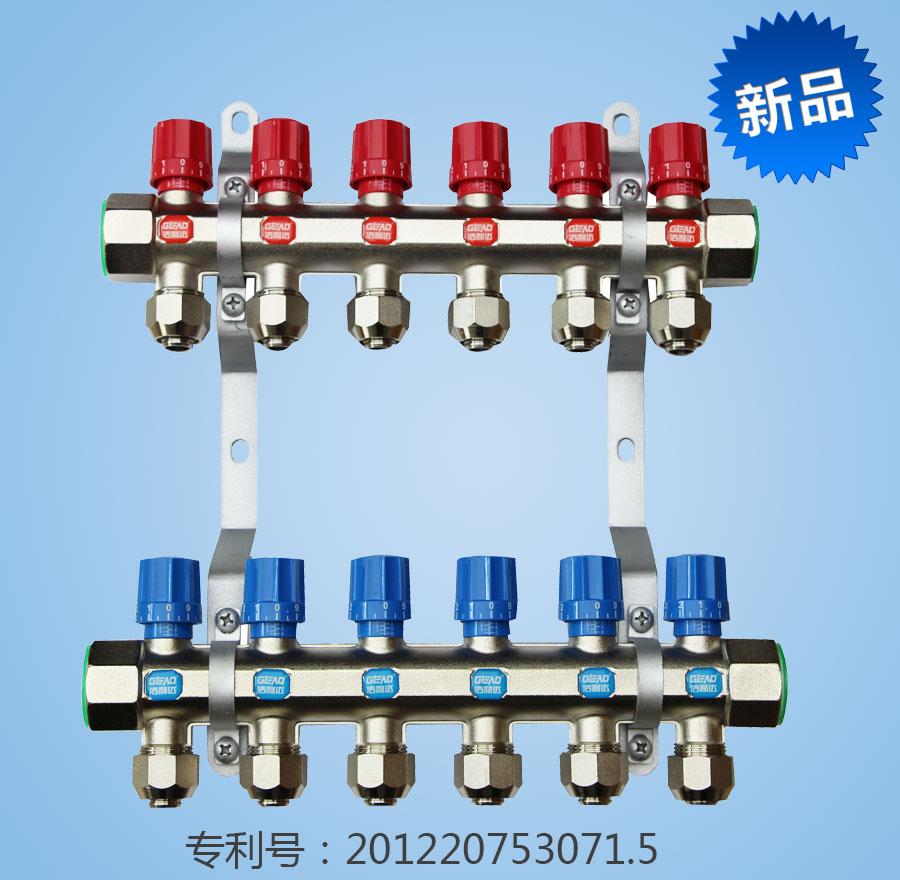 广饶分水器-想买好用的分水器-就来双冠商贸