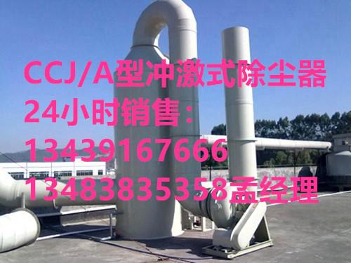 辽宁省除尘设备生产厂家