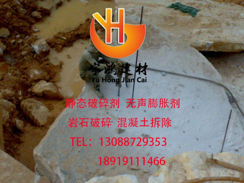 西藏范围内好的无声膨胀剂供应商 拉萨混凝土膨胀剂找宇鸿建材