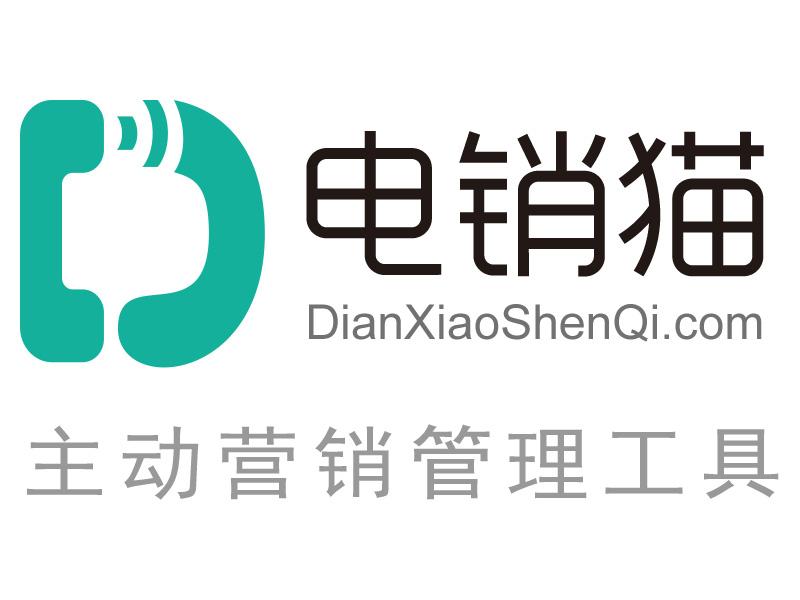 大数据拓客推广,莆田信誉好的电销猫推荐