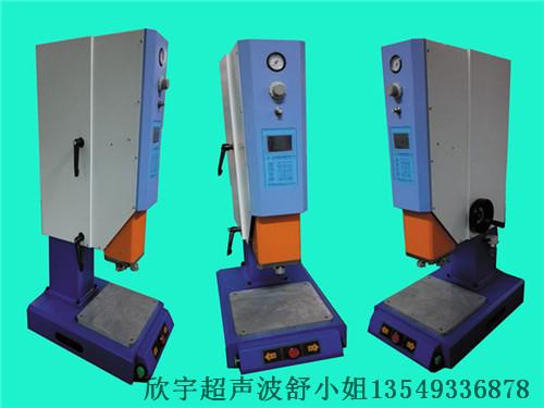 东莞价位合理的超声波塑料焊接机哪里买_肇庆超声波塑胶焊接机