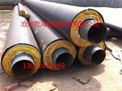 钢套钢硅酸铝硅酸钙复合蒸汽保温管供货商 质量好的钢套钢硅酸铝硅酸钙复合蒸汽保温管销售