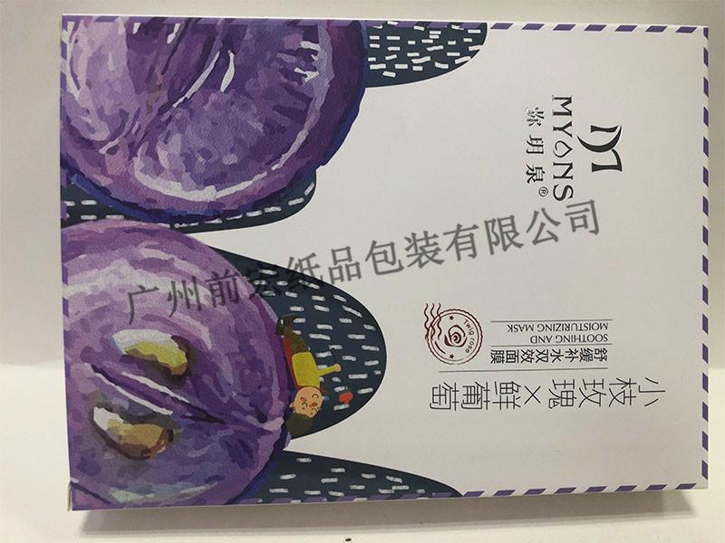 批售红酒盒-供销实惠的面膜彩盒