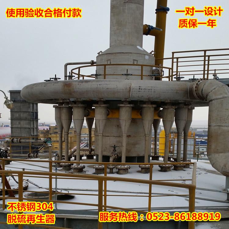 喷射器生产厂家 专业的喷射器泰州海阳净化供应