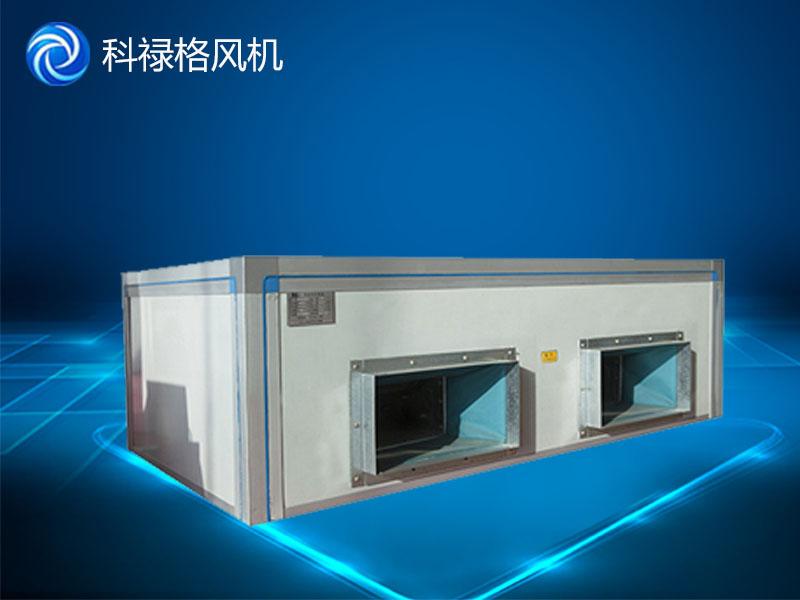 组合式空调机组,组合式空调机组厂家,组合式空调机组价格