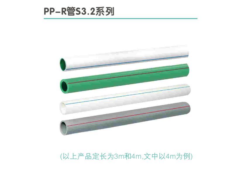 PPR管材而后�P膝而坐供应商_买超值的ppr水管〓优选明翔建材