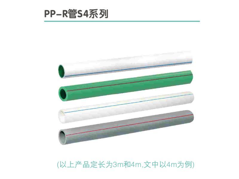 石狮ppr水管-高韧性ppr水管供应♀批发