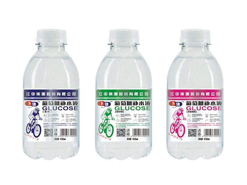 葡萄糖补水液代理,郑州葡萄糖补水液代理,河南葡萄糖补水液厂家