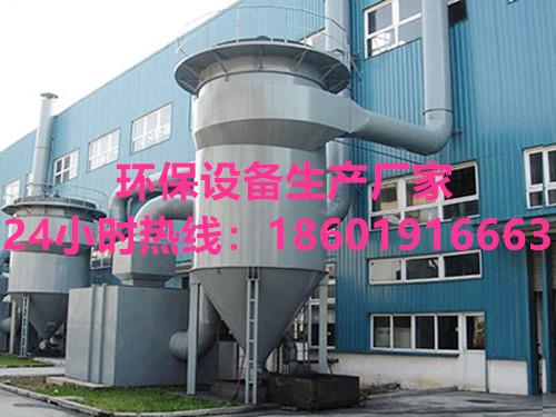 山东除尘设备生产厂家