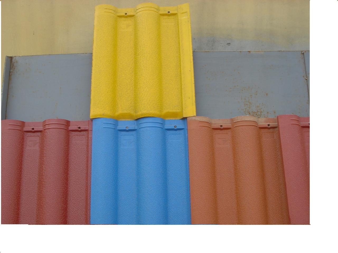 彩色水泥瓦
