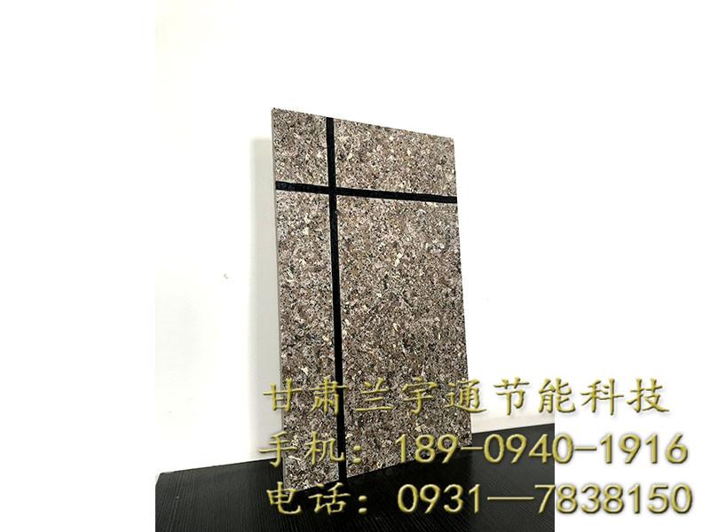 高性价一体板尽在甘肃兰宇通节能科技――甘肃保温一体板