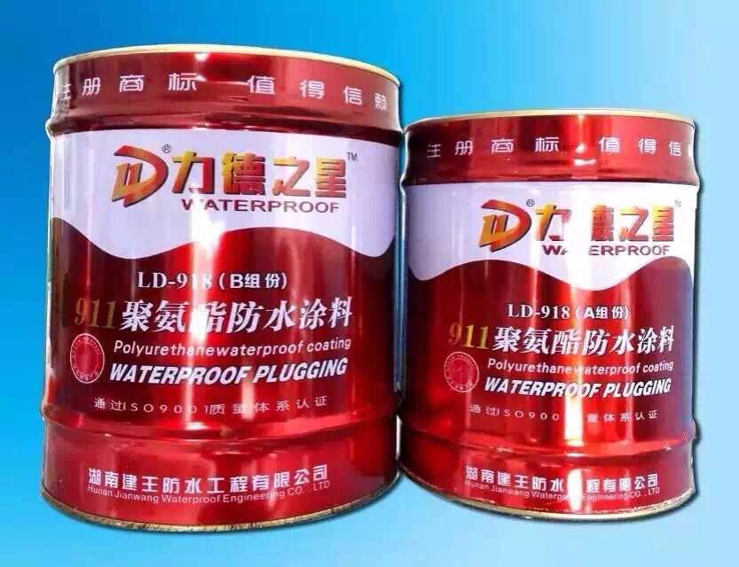 长沙聚氨酯防水涂料