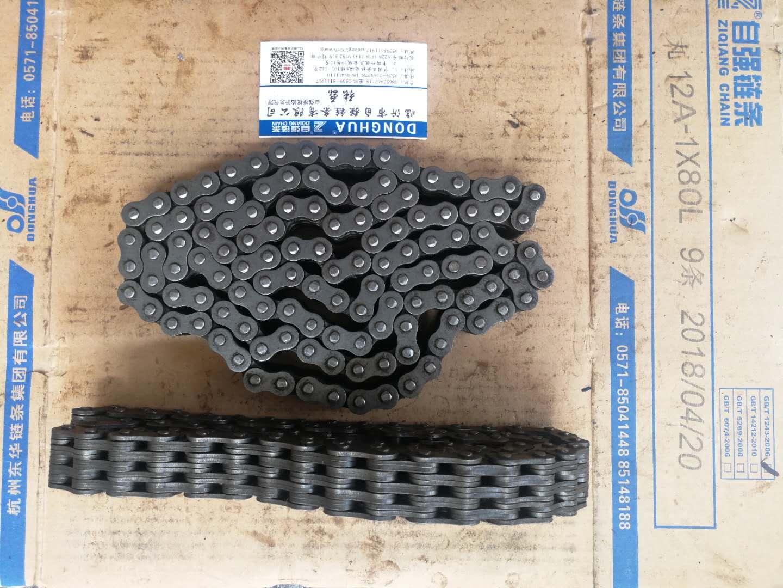 临沂板式链选自强链条有限公司_价格优惠|尖齿链哪家质量好