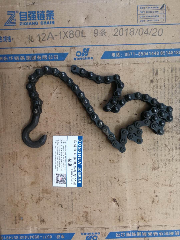 临沂板式链选自强链条有限公司_价格优惠-尖齿链价格