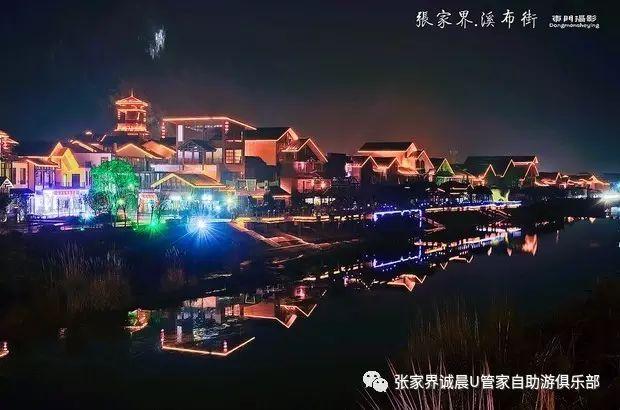 结伴五日游(PD1):张家界+大峡谷+天门山+凤凰