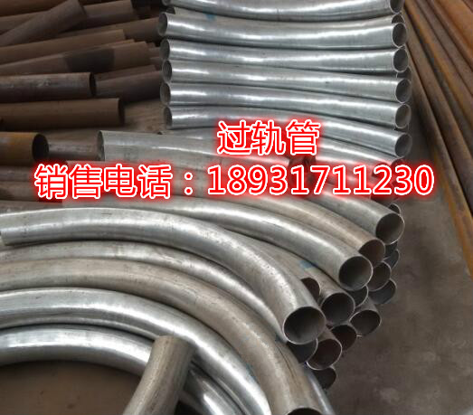 興億鋼管_過軌彎管廠家直銷 無縫碳鋼中頻彎管