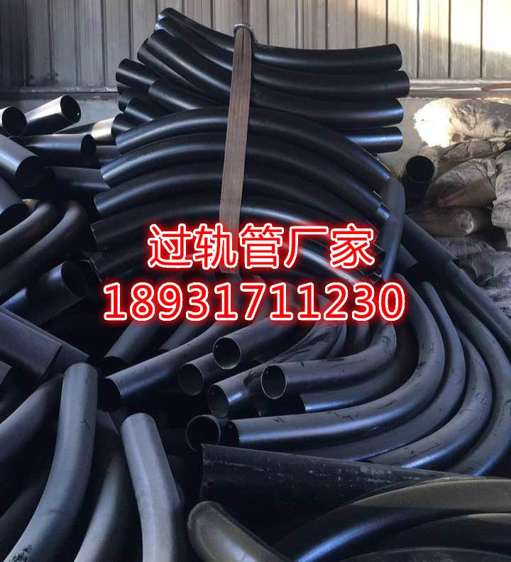 热浸塑过轨钢管,热浸塑过轨管厂家,热浸塑过轨管