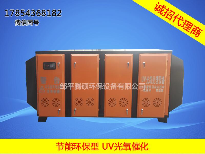 选购光氧催化设备优选腾硕环保设备,uv光氧催化废气处理设备