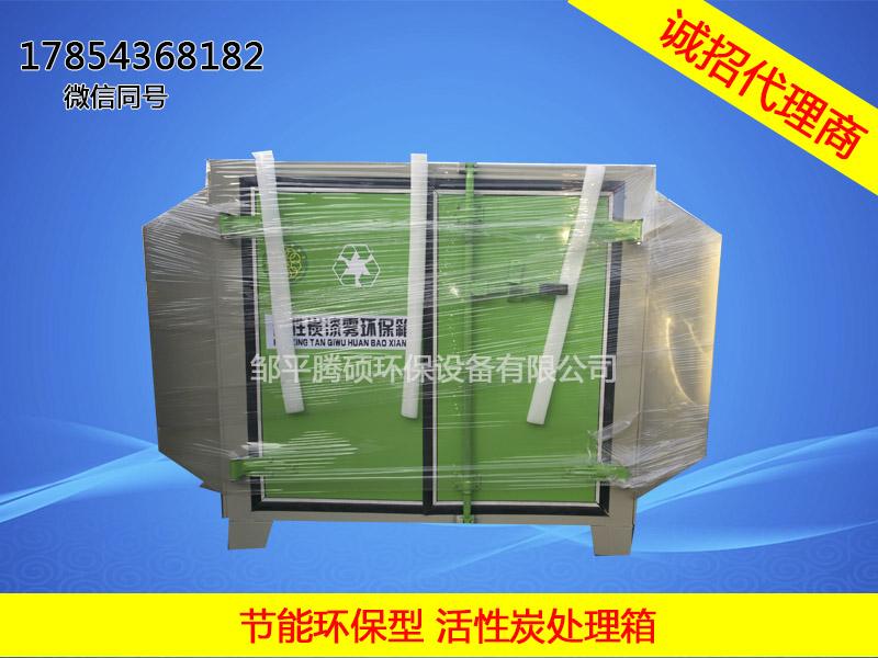 安阳废气处理设备_滨州高性价废气处理设备批售