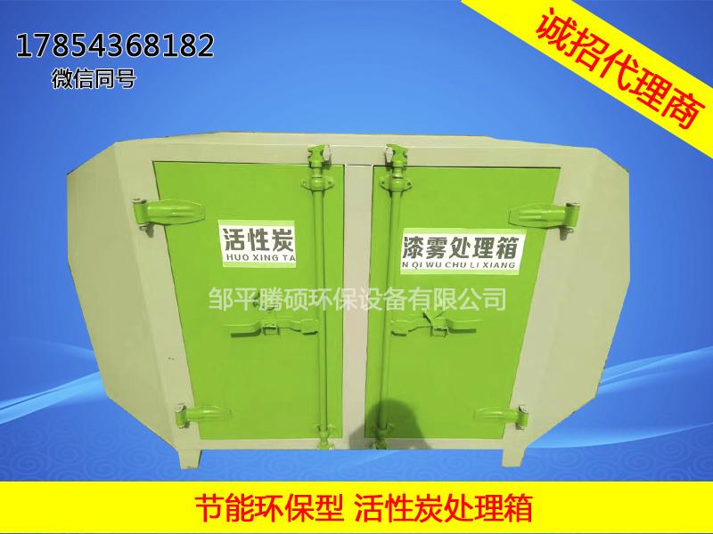 新乡废气处理设备_滨州品牌好的废气处理设备价格