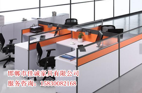 邯郸办公家具办公椅办公桌办公隔断,佳诚品种齐全!